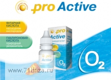 Капли Optimed Pro Active